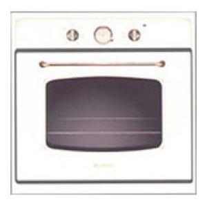 Духовой шкаф аристон fr 540.2 инструкция